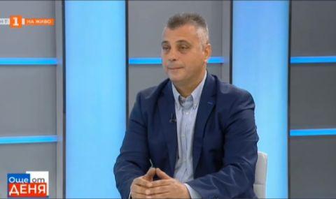 ВМРО за протеста: Определящо е да защитим националния интерес