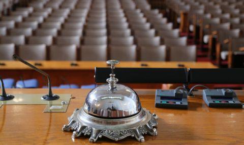 БОЕЦ оспорва избора на депутати, заменили отказалите се от парламента
