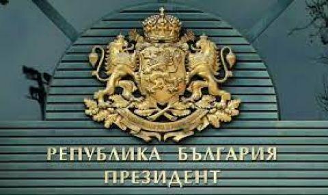 Благоевград ще избира отново кмет на 27 юни