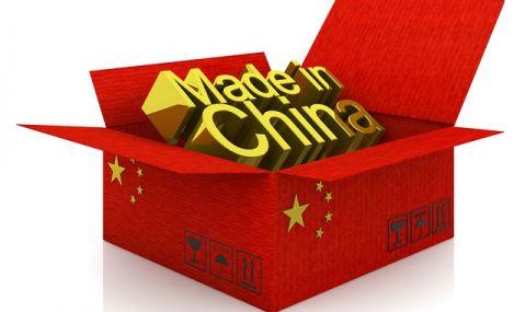 Made in China! Фалшиви китайски ваксини са продадени на различни държави