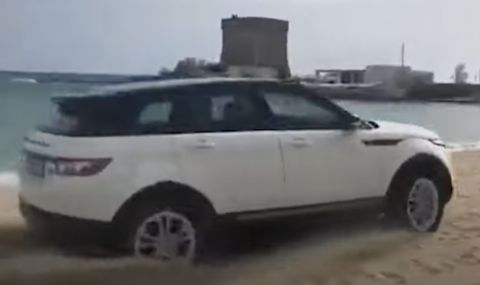 Сериозна глоба за Range Rover Evouqe обикалящ по плажа (ВИДЕО)