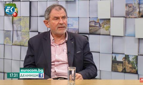 Бивш депутат от ГЕРБ: Бойко Борисов не крие дружбата си с лидери на СИК