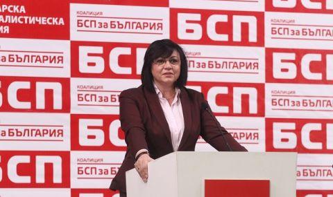 БСП - Пловдив нареди листата си. След Нинова е проф. Иво Христов