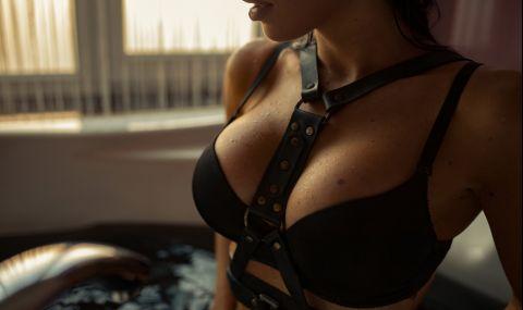 Проучване: Извратеният секс е полезен