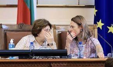 Председателски съвет решава окончателно за датата на президентските избори - 1