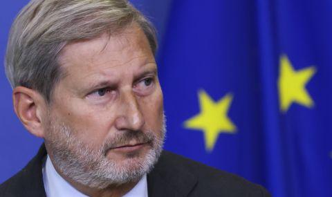 ЕС пусна зелени облигации - 1