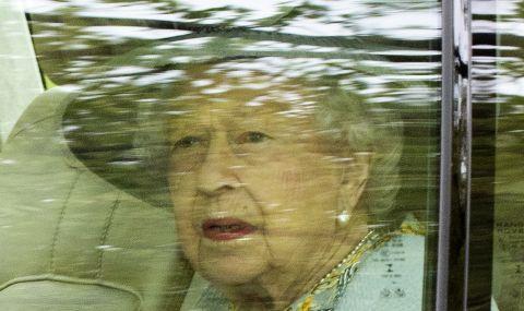 Великобритания ще излезе от пандемията по-силна, обеща кралицата