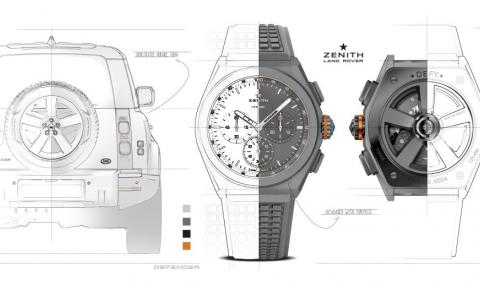 Land Rover и Zenith със специален часовник Defy 21