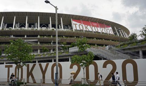 Започнато е разследване срещу спортисти, участващи в Олимпиадата - 1