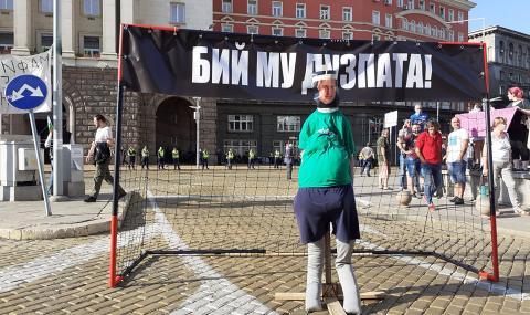 Биха дузпата на Борисов (ВИДЕО)