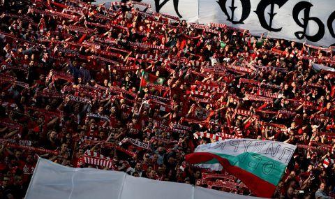 От ЦСКА пуснаха много важна информация, касаеща мача с Рома - 1