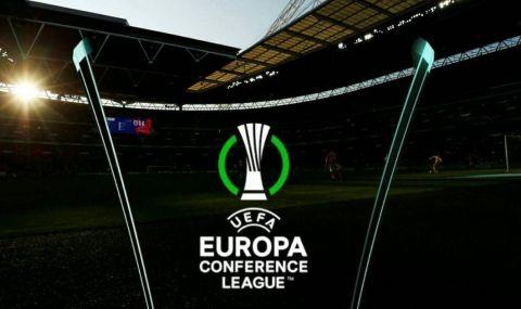 Резултати от всички мачове в Лигата на конференциите - 1