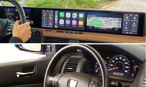 Връщаме ли се към аналогови автомобили? - 1