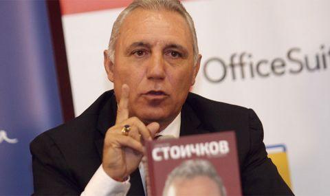 Христо Стоичков обеща много изненади през 2021 година