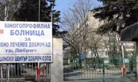 Ромите в Добрич с уникален жест към лекарите