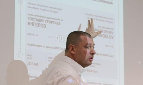 Хаос в РЗИ, масови грешки в сертификатите - 1
