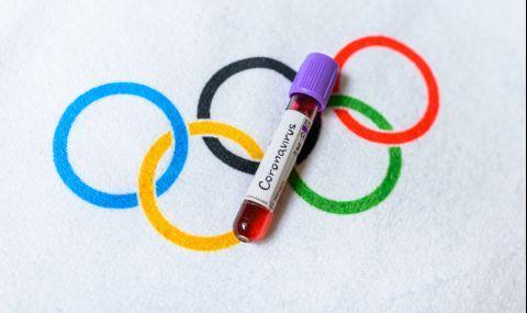Коронавирусът продължава да тормози Олимпийските игри - 1