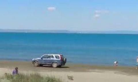 Глоби на плаж Вромос, превърнат е в паркинг - 1