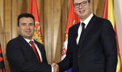 Северна Македония и Сърбия са традиционни приятели
