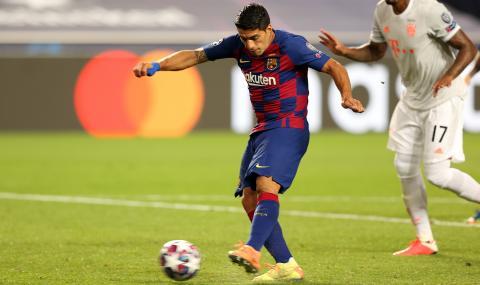 Луис Суарес запази благоприличие при сбогуването си с Барселона