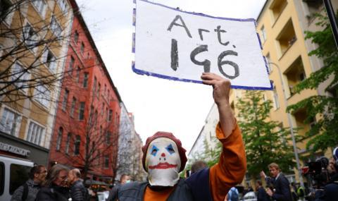 Стотици излязоха на протест в Берлин в името на гражданските права