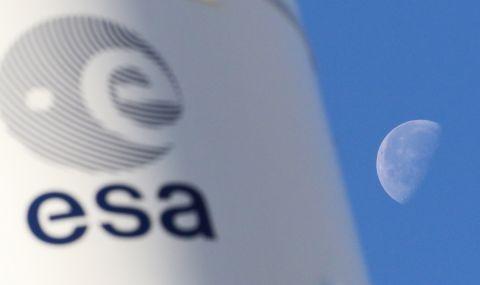 Европа с нова космическа агенция