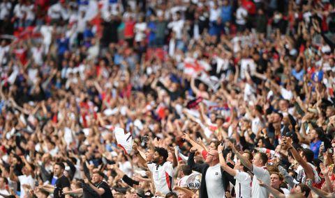 UEFA EURO 2020 Футболни фенове с призив: Изхвърлете Англия от Мондиал 2022