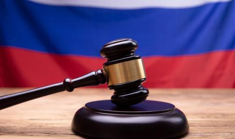 """Противоконституционно използване от руската власт на механизма на """"общонационално гласуване"""""""