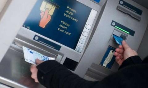 До 25 лева такса на 200 евро от банкомати в чужбина