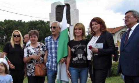 Йотова: Да избираме управници, които търсят справедливост за тракийската орис