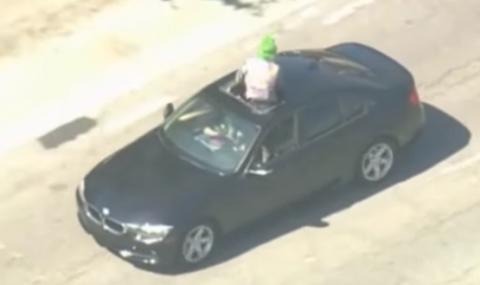 Клоун разиграва полицаи в бясно преследване (ВИДЕО)