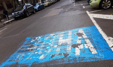 Обмислят дигитален талон за паркиране в София