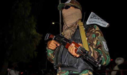 Как се живее при талибаните - 1