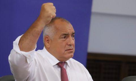 Как ГЕРБ и Борисов се подиграха с българите
