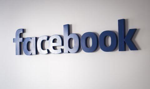 Големи разкрития за Фейсбук - 1