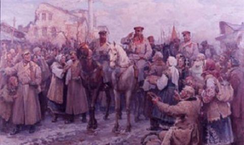 Предният отряд на генерал Гурко. Ние - 1