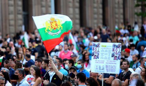 Готви се голям антиправителствен протест в неделя