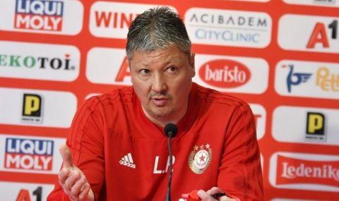 Любо Пенев все още не е достигал до финал за Купата на България като треньор