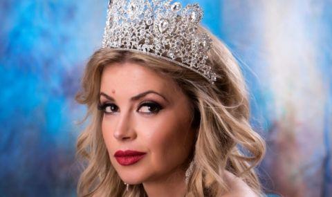 """Пиарка от Министерството на икономиката стана втора в конкурса """"Мисис Европа"""""""