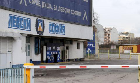 Станаха ясни две от трансферните цели на Левски