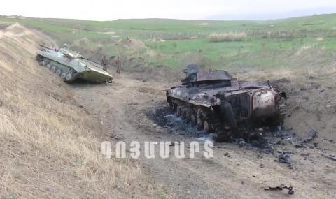 Ето колко са жертвите на сраженията в Нагорни Карабах