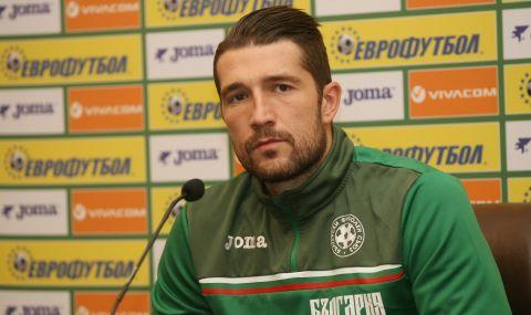 Андрей Гълъбинов: Нямам проблеми да напусна Италия