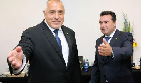 Заев обещал на България големи държавни предприятия