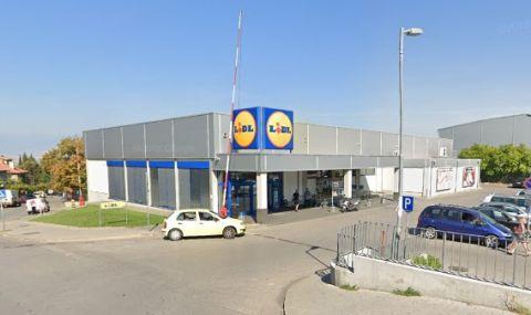 Голяма верига събаря магазина си в Петрич