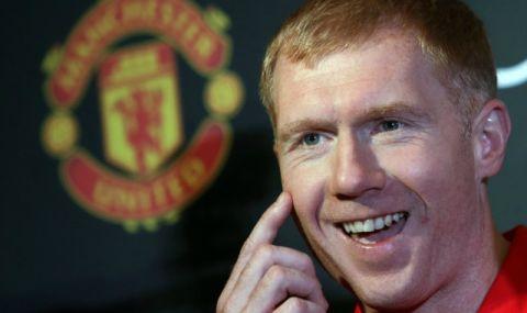 Скоулс: Юнайтед трябва да започне да побеждава в големите мачове, ако иска да стане шампион
