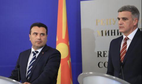 Зоран Заев: Готови сме да променим конституцията заради България