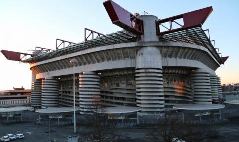 Събарят стадиона на Милан и Интер