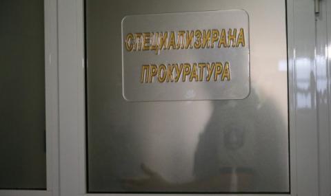 Гаф! Спецпрокуратурата разкри ЕГН-тата на Борисов, Цацаров и Пеевски
