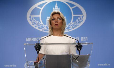 Русия отговори на Запада