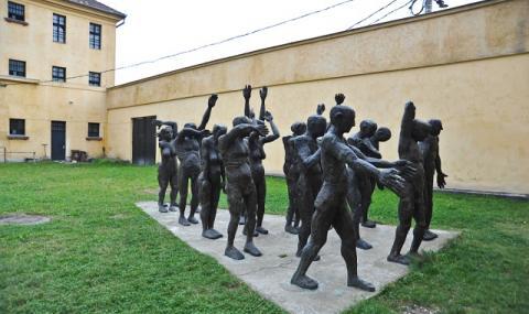 Музей на ужасите на комунизма